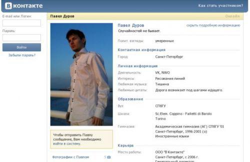 наиболее популярные барахолка кизнер в контакте внештатный специалист-терапевт Калининградской