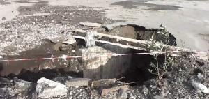 взрыв24 300x142 Взрыв у Сити Молла