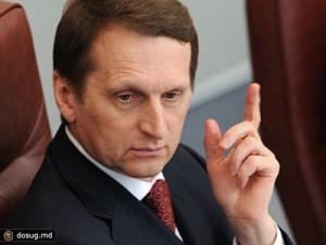 Sergey-Naryishkin-predlozhil-modernizirovat-kulturu