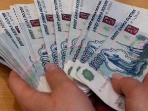 kredit-v-krimu_3