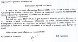 курилова1