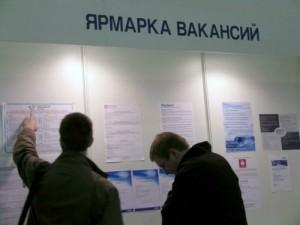 ingushetiya_i_sevastopol_popali_v_chislo_vosmi_regionov-_gde_bezrabotica_snizhaetsya