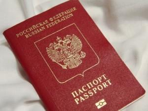 passport-e1410687051187