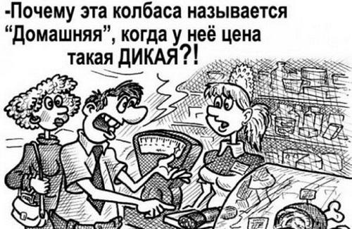 Практически все позиции в новом Кабмине согласованы, - пресс-секретарь Гройсмана Столярчук - Цензор.НЕТ 7317