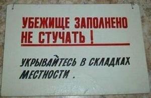 к_заголовку
