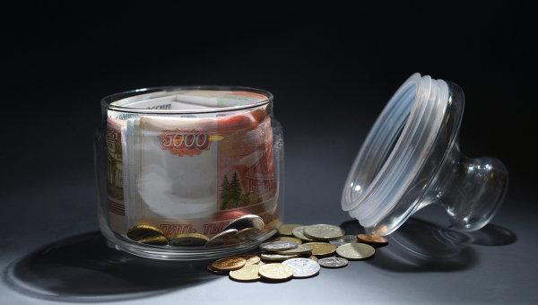 Банк хоме кредит новокузнецк