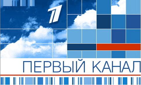 Новости на сегодня по россии 2