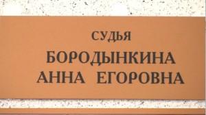 казека_11 (1)
