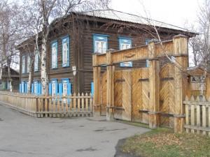 новокузнецк территория любви-1