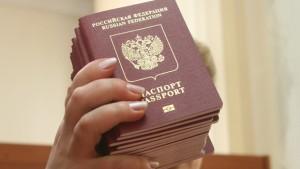 ¬ыдача первых биометрических загранпаспортов нового поколени€ со встроенным микрочипом, началась в паспортно-визовом отделе 'ћ— –оссии.