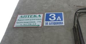 batushkova15_6_11
