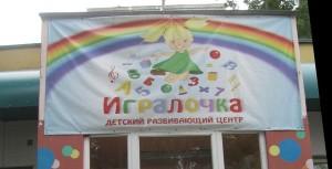 batushkova15_6_8