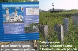 центр_ильинка