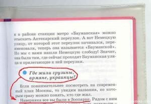 Бесплатные учебники-2