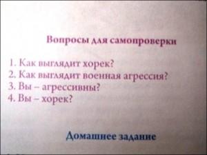 Бесплатные учебники-4