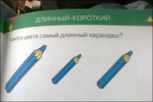 бесплатные учебники-9