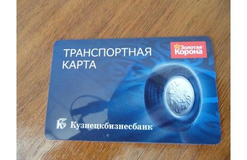 Новости таврия украина