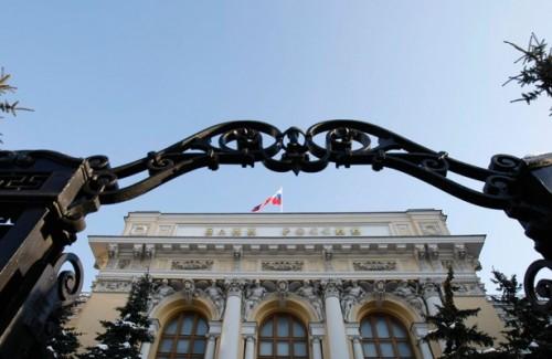 Лента ру новости украины онлайн