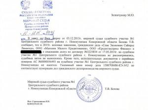 суд_1
