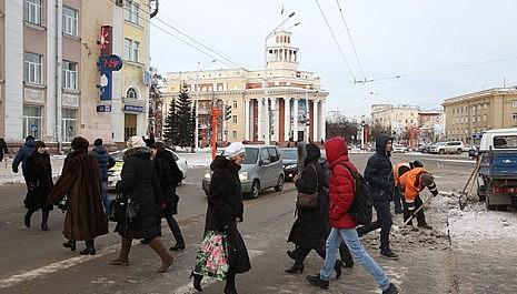 Деловые новости Кемерово и Кемеровской области. БИЗНЕС ...