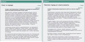 новости1 (1)