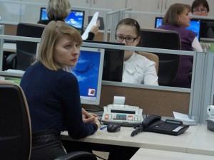 ofis-kuksin600_d_850