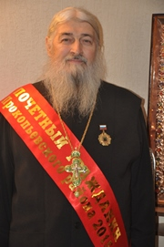 Отец_Сергий_2