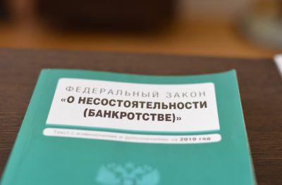 bankrotstvo-1-400x263