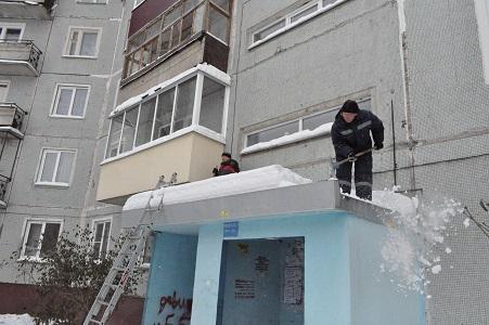 sneg-chistyat