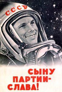 космос 3 204x300 КОСМОСНАШ