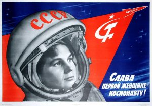 космос 5 300x210 КОСМОСНАШ
