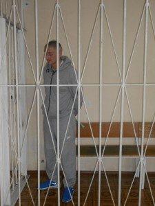DSCN2567 225x300 225x300 Тюремный аферист принёс извинения пенсионерам, у которых похитил полмиллиона