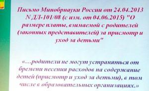 gorsovet16_12_42