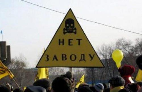 yad_zavod
