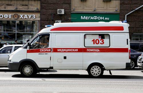 Medicine car