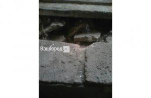 fEmgqYSVswQ 300x195 Многоэтажка в Новокузнецке рушится на глазах — горожанка