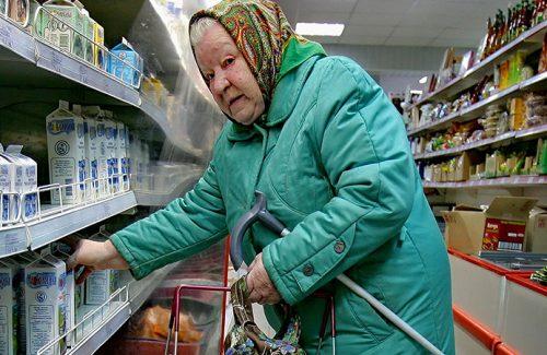 Срок выхода на пенсию в россии