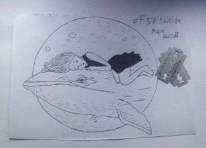 кит 300x216 Новокузнецкая школьница попала в «группу смерти» и готовилась к самоубийству