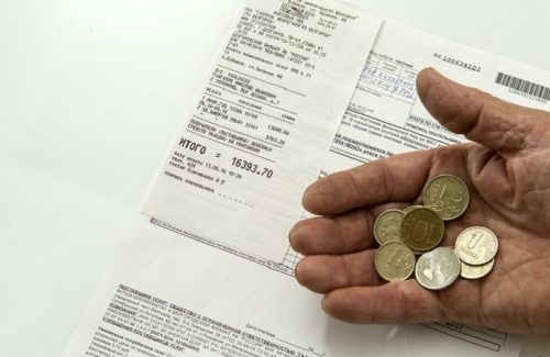 Russian Federation. Payment of utility bills.