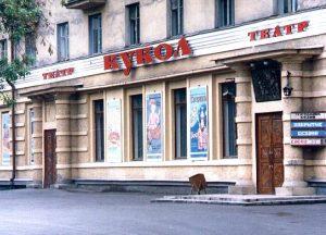 1345486515_novokuzneckiy-teatr-kukol