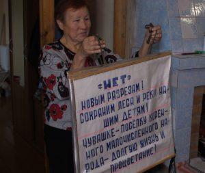 7e1cd5ae20950c06c79c17f8fa2fe8bb 300x253 Кузбасский геноцид