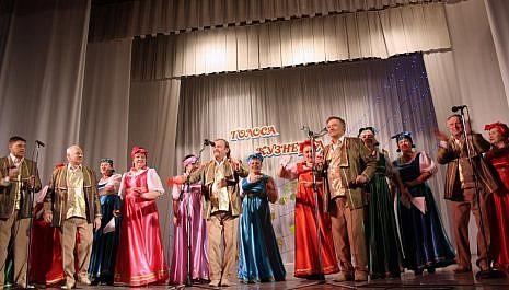 dk_mayakovskogo_festival_golosa_kuznetska-1-465x265