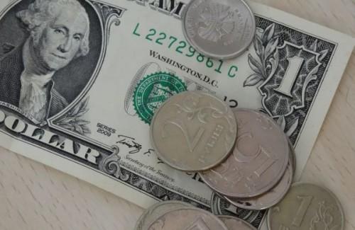 dollar-rubl_default-500x325