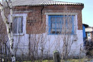 гавриловка 8 300x200 Гавриловка превращается в угольное гетто