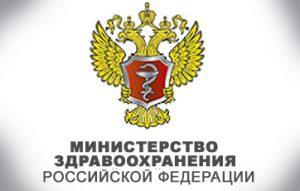 Форма введен приказом минздрава россии от 29012013 n 42н)