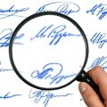 15-06-03_expertiza_podpisi_i_kreditnye_afery