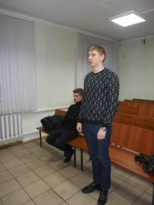 DSCN3998 225x300 Экс   полицейский получил срок за мошенничество