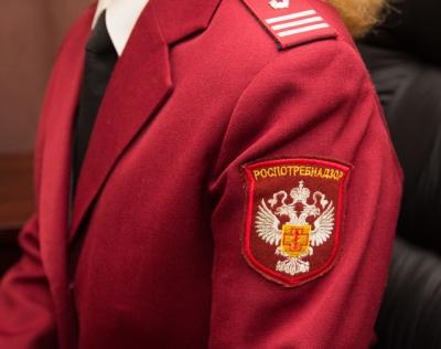 formennaya_odezhda_rospotrebnadzor-1-400x316