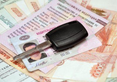 driver-license-price-400x279