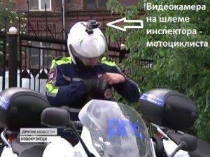 камера 300x225 Кто он, инспектор Ерёмин?